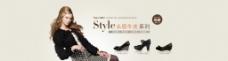 女鞋 新品 促销图片