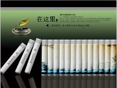 图书广告ps设计源文件下载