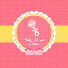 粉红色海报模板