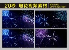 烟火特效新年视频素材