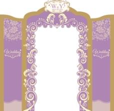 婚庆紫色背景图片