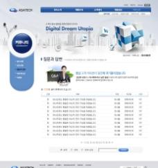 韩文网页设计图片