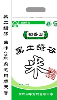 大米袋黑土绿谷包装图片