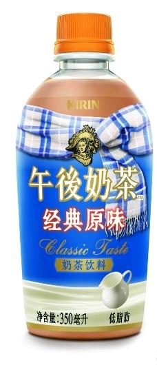 经典原味奶茶图片