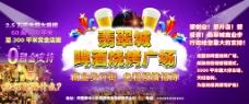 翡翠城-啤酒广场招商