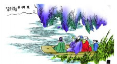 山水赤壁画
