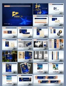 企业VIS图片