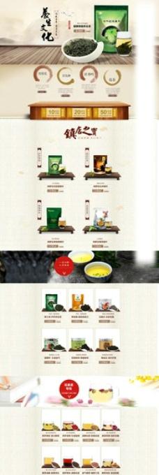 茶叶装修模版图片
