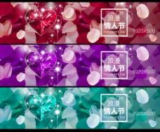 情人节花瓣钻石星光海报