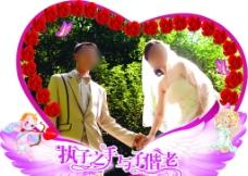结婚心形图片