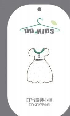 衣服吊牌设计图片
