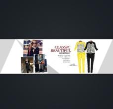 淘宝女装活动海报设计模板图片