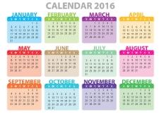 日历设计图