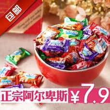 淘宝食品主图促销广告