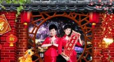 中国风拜年AE模板