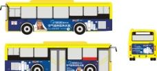 博浪熱水器公交車圖片