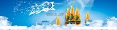 冰爽盛夏轮播海报桉树蜂蜜图片