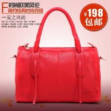 红色包包psd淘宝素材