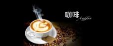 高优食品咖啡