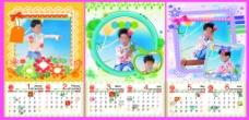 2015羊年儿童挂历年历