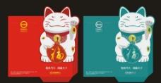 招财猫红包矢量图图片