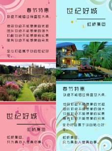 房地產圖片