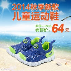 儿童运动鞋男童网鞋透气毛毛虫女童鞋