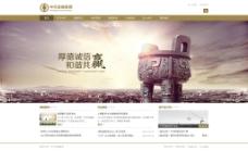 大气企业网站图片