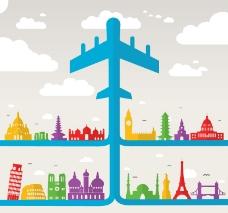 创意环球旅行插画矢量素材