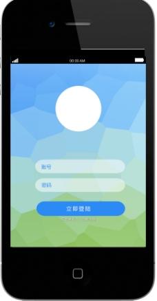 psd分层手机app登陆页面