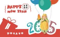 宝宝婴儿新年贺卡明信片