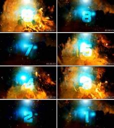 火焰10秒数字倒计时