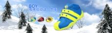 鞋子全屏海报