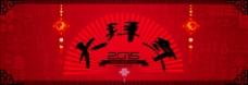 2015春节大拜年高清PSD设计素材