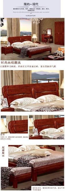 家具床淘宝详情页