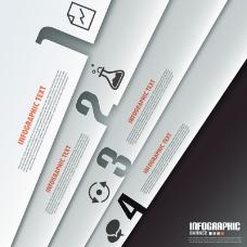 剪纸信息海报