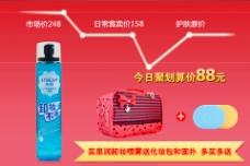 聚划算化妆品价格曲线