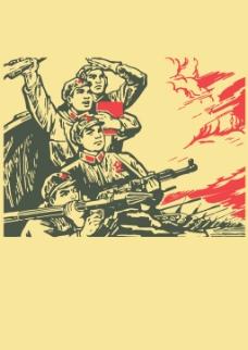 文革宣传画革命海报红色AI矢量素材