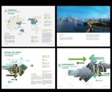 绿地海外画册设计图片