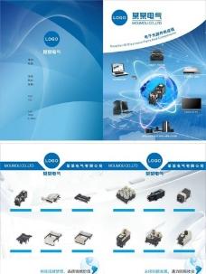 产品单页图片