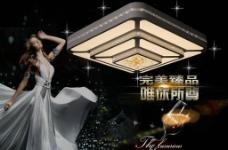 灯具海报图片