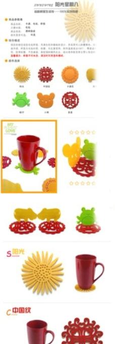杯子卡通杯垫图片