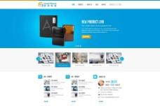 时尚科技公司网站模板PSD分层图片