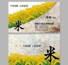 米名片 粮油图片