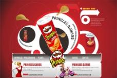 食物宣传广告图片
