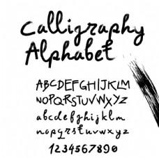 创意书法字母设计矢量素材