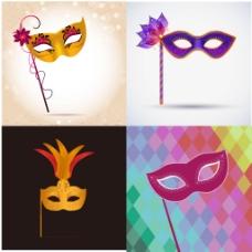 狂欢节面具
