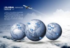 企业文化展板设计服务全球