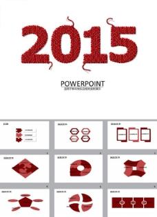2015创意设计ppt模板