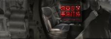 汽车改装座垫通用最新原创设计